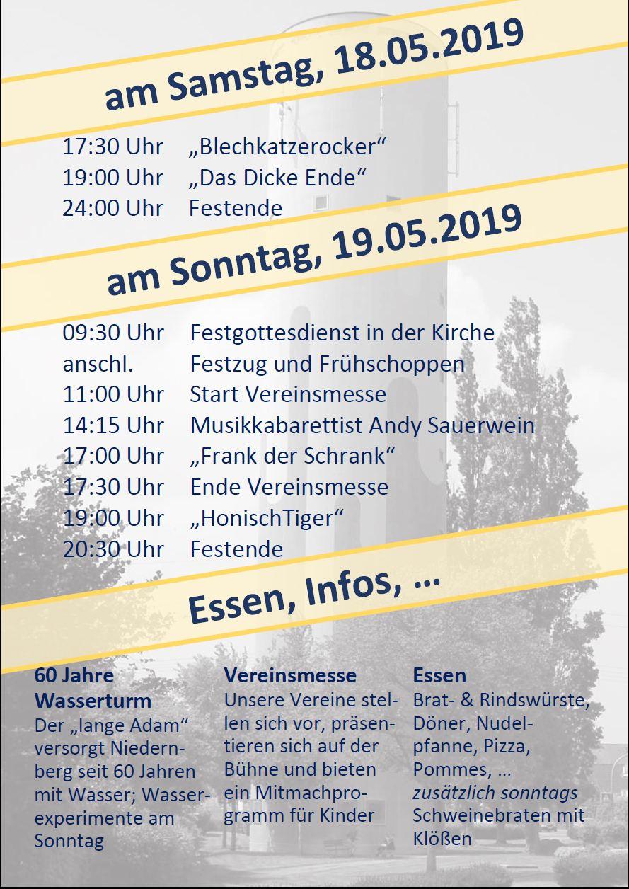 Wasserturmfest 2019